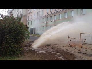 Гейзер кипятка в Минске