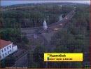 Ваз 2106 улетела с моста выезд из г.Ишимбай 18.07.12